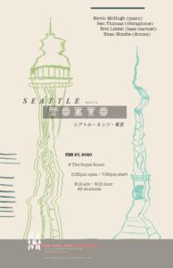 Seattle Meets Tokyo: Kevin McHugh
